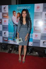 Tena Desae at the Premiere of Sharafat Gayi Tel Lene in Fun, Mumbai on 15th Jan 2015 (159)_54b8ebee167d5.JPG