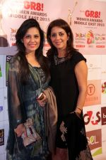 at the Red Carpet of THE GR8! Women Awards-ME 2015, held on the 12th January 2015 at Sofitel, Palms, Dubai (44)_54b8e9169b1db.jpg