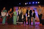 Mandira Bedi, Varsha Usgaonkar at Dr Batra_s concert in NCPA, Mumbai on 16th Jan 2015 (30)_54ba073f73345.JPG