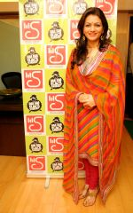 Prachi Shah at the launch of the film Baa Baa Black Sheep (1)_54ba07ba89ed4.JPG