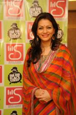 Prachi Shah at the launch of the film Baa Baa Black Sheep (3)_54ba09026e9dd.JPG