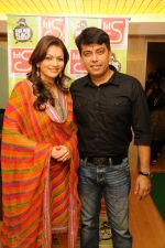 Prachi Shah with Vishwaas Paandya (Director)  at the launch of the film Baa Baa Black Sheep_54ba07bee3e8a.JPG