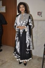 Varsha Usgaonkar at Dr Batra_s concert in NCPA, Mumbai on 16th Jan 2015 (6)_54ba074062387.JPG