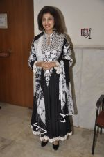 Varsha Usgaonkar at Dr Batra_s concert in NCPA, Mumbai on 16th Jan 2015 (10)_54ba0743f3ad2.JPG