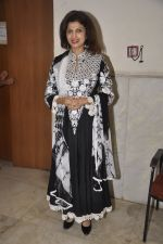 Varsha Usgaonkar at Dr Batra_s concert in NCPA, Mumbai on 16th Jan 2015 (8)_54ba0742367d2.JPG