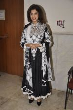 Varsha Usgaonkar at Dr Batra_s concert in NCPA, Mumbai on 16th Jan 2015 (9)_54ba07431c944.JPG