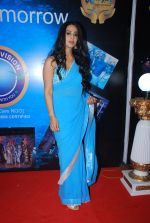 Mahi Gill at Hey bro promotional event in Thane, Mumbai on 17th Jan 2015 (40)_54bca4ee1ffd6.JPG