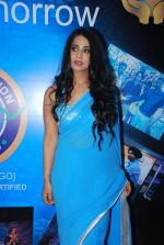 Mahi Gill at Hey bro promotional event in Thane, Mumbai on 17th Jan 2015 (42)_54bca4f0d115a.JPG