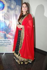 Mahima Chaudhry at Hey bro promotional event in Thane, Mumbai on 17th Jan 2015 (31)_54bca5167182f.JPG