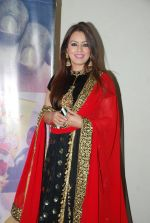 Mahima Chaudhry at Hey bro promotional event in Thane, Mumbai on 17th Jan 2015 (33)_54bca5199a080.JPG