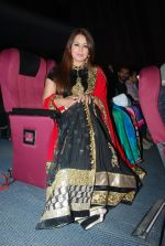 Mahima Chaudhry at Hey bro promotional event in Thane, Mumbai on 17th Jan 2015 (29)_54bca514be275.JPG