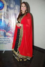 Mahima Chaudhry at Hey bro promotional event in Thane, Mumbai on 17th Jan 2015 (32)_54bca51820a37.JPG
