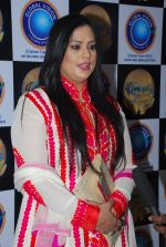 Richa Sharma at Hey bro promotional event in Thane, Mumbai on 17th Jan 2015 (2)_54bca54f0c038.JPG
