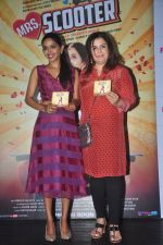 Farah Khan, Anjali Patil launches Mrs Scooter in Andheri, Mumbai on 19th Jan 2015 (19)_54be0bc7d2253.JPG