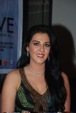 Samira Mohamed Ali at B Positive film promotion in Hyatt Regency, Mumbai on 19th Jan 2015 (44)_54bdf64fa13cc.JPG