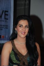 Samira Mohamed Ali at B Positive film promotion in Hyatt Regency, Mumbai on 19th Jan 2015 (45)_54bdf5e48e0d3.JPG