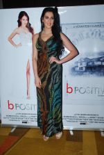 Samira Mohamed Ali at B Positive film promotion in Hyatt Regency, Mumbai on 19th Jan 2015 (48)_54bdf5ea112ef.JPG