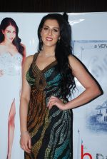 Samira Mohamed Ali at B Positive film promotion in Hyatt Regency, Mumbai on 19th Jan 2015 (50)_54bdf5ed44617.JPG