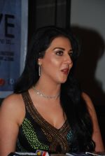 Samira Mohamed Ali at B Positive film promotion in Hyatt Regency, Mumbai on 19th Jan 2015 (55)_54bdf5f3e6a68.JPG