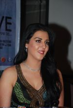 Samira Mohamed Ali at B Positive film promotion in Hyatt Regency, Mumbai on 19th Jan 2015 (56)_54bdf5f52e21c.JPG