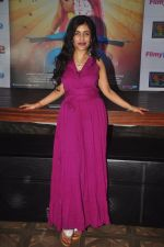 Shibani Kashyap launches Mrs Scooter in Andheri, Mumbai on 19th Jan 2015 (29)_54be0c33d8e41.JPG