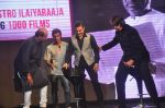 Kamal Haasan, Amitabh Bachchan, Rajinikanth at Shamitabh music launch in Taj Land_s End, Mumbai on 20th Jan 2015 (20)_54bf622b5cf9a.JPG