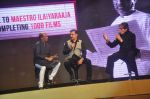 Kamal Haasan, Amitabh Bachchan, Rajinikanth at Shamitabh music launch in Taj Land_s End, Mumbai on 20th Jan 2015 (24)_54bf622d4fba5.JPG