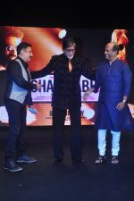 Kamal Haasan, Amitabh Bachchan, Rajinikanth at Shamitabh music launch in Taj Land_s End, Mumbai on 20th Jan 2015 (88)_54bf622ebbfff.JPG