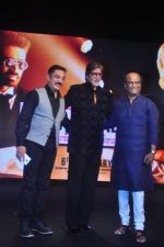 Kamal Haasan, Amitabh Bachchan, Rajinikanth at Shamitabh music launch in Taj Land_s End, Mumbai on 20th Jan 2015 (90)_54bf60bb9bbc2.JPG