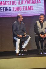 Kamal Haasan, Rajinikanth at Shamitabh music launch in Taj Land_s End, Mumbai on 20th Jan 2015 (15)_54bf60bd0e4f7.JPG