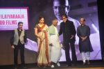 Kamal Haasan, Sridevi, Ilaiyaraaja, Amitabh Bachchan, Rajinikanth at Shamitabh music launch in Taj Land_s End, Mumbai on 20th Jan 2015 (7)_54bf6230eb316.JPG