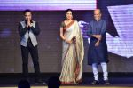 Kamal Haasan, Sridevi, Rajinikanth at Shamitabh music launch in Taj Land_s End, Mumbai on 20th Jan 2015 (240)_54bf60c5e6bf3.JPG