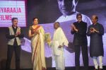 Kamal Haasan, Sridevi, Ilaiyaraaja, Amitabh Bachchan, Rajinikanth at Shamitabh music launch in Taj Land_s End, Mumbai on 20th Jan 2015 (8)_54bf60c234ba7.JPG