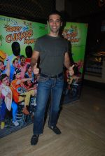 Kushal Punjabi  at Crazy Cukkad Family screening in Cinemax, Mumbai on 20th Jan 2015 (5)_54bf535e68fae.JPG