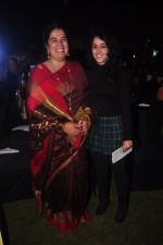Reena Dutta, Ira Khan at Shamitabh music launch in Taj Land_s End, Mumbai on 20th Jan 2015 (99)_54bf5fd213f36.JPG
