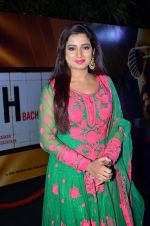 Shreya Ghoshal at Shamitabh music launch in Taj Land_s End, Mumbai on 20th Jan 2015 (181)_54bf646c70de0.JPG
