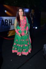Shreya Ghoshal at Shamitabh music launch in Taj Land_s End, Mumbai on 20th Jan 2015 (183)_54bf646fbf38f.JPG