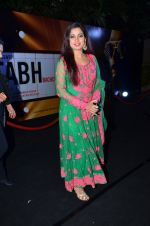 Shreya Ghoshal at Shamitabh music launch in Taj Land_s End, Mumbai on 20th Jan 2015 (185)_54bf6473053e1.JPG