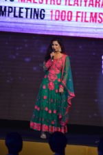 Shreya Ghoshal at Shamitabh music launch in Taj Land_s End, Mumbai on 20th Jan 2015 (225)_54bf647a81f0e.JPG