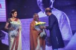Sridevi, Ilaiyaraaja, Rajinikanth at Shamitabh music launch in Taj Land_s End, Mumbai on 20th Jan 2015 (175)_54bf60c8978ea.JPG