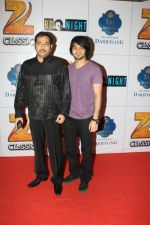 Sudesh Bhosle and his son, Siddhanta Bhosle gave a duo performance at R D Night hosted by Zee Classic_54bf8bd3d3371.jpg