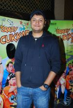 at Crazy Cukkad Family screening in Cinemax, Mumbai on 20th Jan 2015 (4)_54bf535a9f707.JPG
