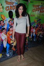 at Crazy Cukkad Family screening in Cinemax, Mumbai on 20th Jan 2015 (6)_54bf535bd463a.JPG