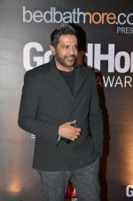 Rocky S at Good Homes Awards in Bandra, Mumbai on 21st Jan 2015 (173)_54c09ffc794b3.JPG