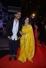 at Good Homes Awards in Bandra, Mumbai on 21st Jan 2015 (46)_54c09fa1c9d25.JPG