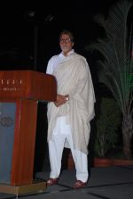 Amitabh Bachchan at Rohit Khilnani_s book launch in Bandra, Mumbai on 22nd Jan 2015 (46)_54c209f67b853.JPG