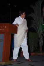 Amitabh Bachchan at Rohit Khilnani_s book launch in Bandra, Mumbai on 22nd Jan 2015 (47)_54c209f84b640.JPG