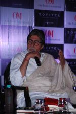 Amitabh Bachchan at Rohit Khilnani_s book launch in Bandra, Mumbai on 22nd Jan 2015 (64)_54c20a25f1e47.JPG