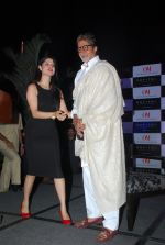 Amitabh Bachchan at Rohit Khilnani_s book launch in Bandra, Mumbai on 22nd Jan 2015 (69)_54c20a2ee15ee.JPG