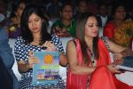 Jaya Prada at Bikers Adda film launch in Grand Hyatt, Mumbai on 22nd Jan 2015 (51)_54c20899daf17.JPG